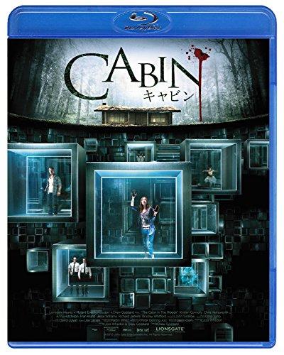 キャビン スペシャル・プライス [Blu-ray]
