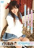 COSPLAY IV 07 MIKI ARAKAWA [DVD]