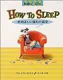 Babs'Life・HOW TO SLEEP—犬的正しい寝方の研究