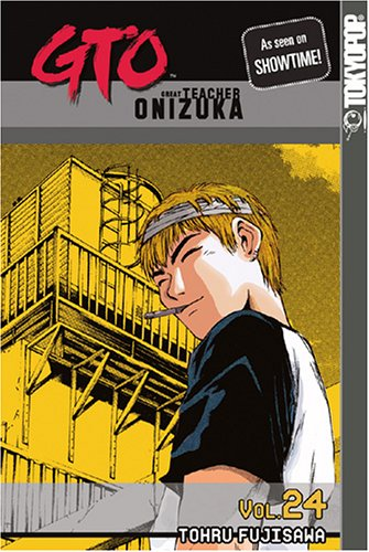 GTO コミック24巻 (英語版)