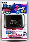 レミックス 3WAY電源 SC-407 0405at