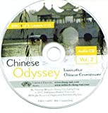 img - for Chinese Odyssey 2: Innovative Language Courseware - Audio CDs (Chinese Edition) book / textbook / text book