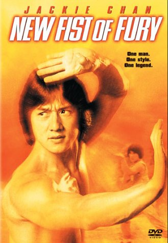 New Fist of Fury Cover
