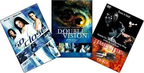 半額半蔵 アジア映画 1 (『クローサー』 『ダブル・ビジョン 無修正特別版』 『ドリフト』) [DVD]