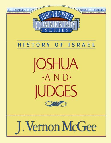 an essay on the view of j vernon mcgee on the bible Free essays & term papers - j vernon mcgee, religion.