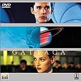 ガタカ [DVD]