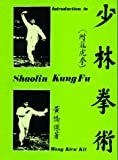 img - for Introduction to Shaolin Kung Fu book / textbook / text book
