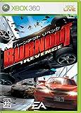 Burnout Revenge [Japan Import]