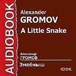 A Little Snake [Russian Edition] | Alexander Gromov