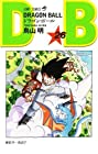 ドラゴンボール 第26巻 1991-06発売
