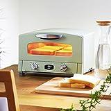 世界初0.2秒で発熱するグラファイトトースター アラジン CAT-G13A(G) [食パン4枚焼き] ★ちょうちょの皿つかみ特典付き★