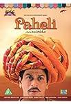 Paheli (Bollywood DVD With English Su...