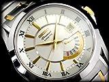 Seiko Premier Bracelet Watch SRN004P1