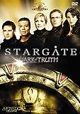 スターゲイト : 真実のアーク [DVD]