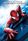 Amazing Spider-Man 2, The (Junior Novelization)