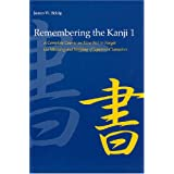 "Remembering the Kanji (Manoa)von ""James W. Heisig"""