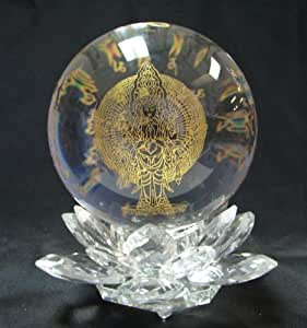 Amazon.com: Thousand Armed Kuan Yin Crystal Sphere With Lotus Stand