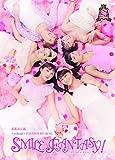 スマイレージDVD/演劇女子部 S/mileage's JUKEBOX MUSICAL 『SMILE FANTASY』