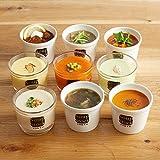 スープストックトーキョー 冷たいスープと人気のスープセット