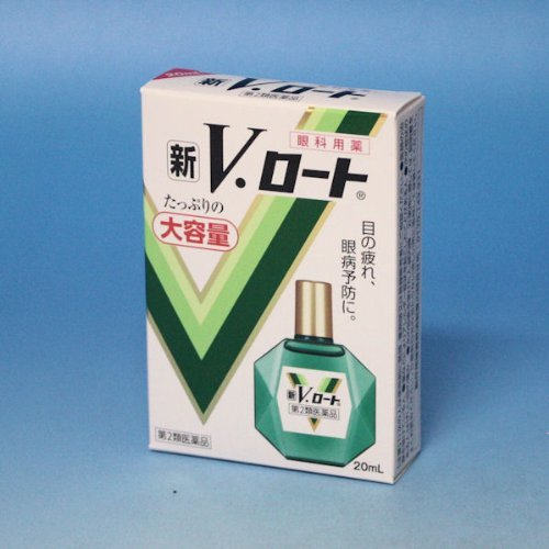 Rohto New V Rohto EX (Large Size) 20ml ceeture 20ml