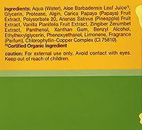 Alba Botanica Papaya Enzyme Facial Mask, 3 Ounce Jar by Alba Botanica