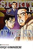 echange, troc Kaiji Kawaguchi - Spirit of the Sun, Tome 15 :