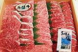 【ギフト】石垣牛 A-4等級限定石垣牛3種盛り合わせ 焼肉 BBQセット 沖縄・石垣島から直送 黒毛和牛のロース・カルビ・モモ肉の詰め合わせ