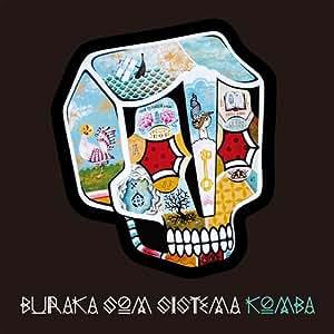 Buraka Som Sistema - Buraka Som Sistema - Komba [Japan CD] HSE-60083
