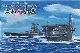 Battle of Midway Main Force Set [Yamato & Akagi] (Plastic model
