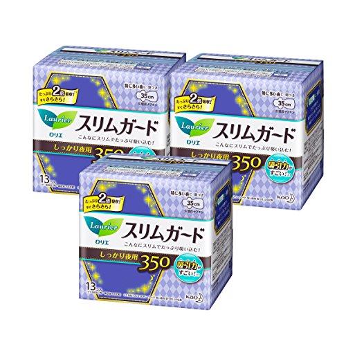 【まとめ買い】 ロリエ スリムガード しっかり夜用羽つき 35cm 13個入 × 3個
