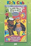 Teddy Bear Sing-A-Long: Discovering Colours [DVD]