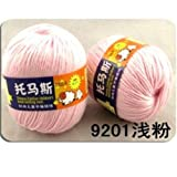Fulldream Worsted 50g Sweater Soft Wool Cashmere Knitting Knitted Warm Baby Handcraft Yarn Rose Bloom