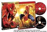 スパイダーマン 2 デラックス・コレクターズ・エディション [DVD]