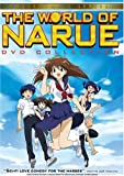 The World of Narue Collection