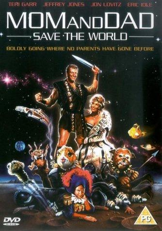 Mom and Dad Save the World / Мама и папа, спасите мир! / Мама и папа спасают мир (1992)