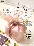 おしゃれデジカメフレーム年賀状collections2011年版
