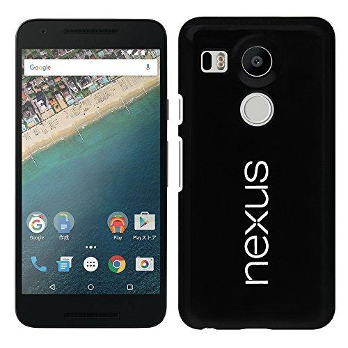[Breeze] Nexus 5X ケース ネクサス 5X ケース docomo Nexus 5X Y!mobileNexus 5X SIMフリー Nexus 5X ケース Nexus5X カバー nexus5X ケース Nexus 5Xケース Nexus 5Xカバー Nexus 5X ケース ネクサス 5X ケース ネクサス 5X カバー Nexus 5Xカバー 液晶保護フィルム付Black