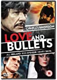 Love & Bullets [DVD] [1979]