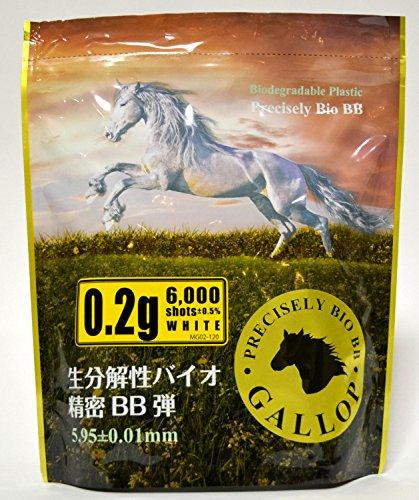 【value pack 1.2Kg】バイオ精密BB弾 【GALLOP】【0.2g 6000shots 5.95±0.01mm WHITE】