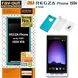 レイアウト REGZA Phone au by KDDI IS04用スリップガードシリコンジャケット/アイスブルー RT-IS04C2/A
