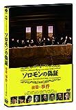 ������ε��ڡ����ӡ����� [DVD]