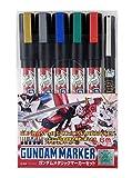 ガンダムマーカー GMS121 ガンダムメタリックマーカーセット