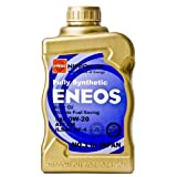 ENEOS 0w-20 CS Fully Synthetic Motor Oil - 1 Quart Bottle, (Pack of 12) ~ Eneos