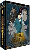 Master Keaton - Intégrale - Edition Collector (8 DVD + Livret) [Edizione: Francia]