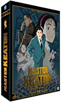 Master Keaton - Intégrale - Edition Collector (8 DVD + Livret)