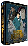 Master Keaton - Int�grale - Edition Collector (8 DVD + Livret)