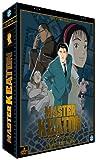 マスターキートン コンプリート DVD-BOX (全39話, 960分) 浦沢直樹 アニメ [DVD] [Import]