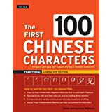 The First 100 Chinese Characters: Traditional Character Edition: The Quick and Easy Way to Learn the Basic Chinese Charactersby Laurence Matthews