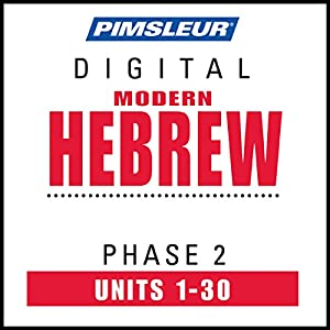 Hebrew Phase 2, Units 1-30 Speech