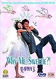 echange, troc Why Me Sweetie [Import USA Zone 1]